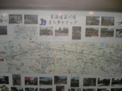 品川宿まち歩きマップ.JPG