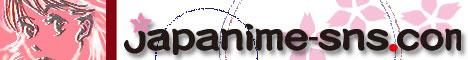 japanime-sns.com banner